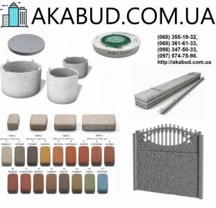 Производство ЖБИ изделий, производство навесов для авто, ворот и калиток