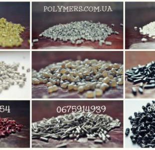 Трубний поліетилен РЕ80, РЕ100, ПС (УМП), ПП-А4, вигідні умови