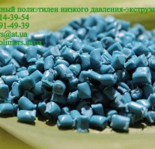 Продажа вторичной гранулы полиэтилена крупным оптом