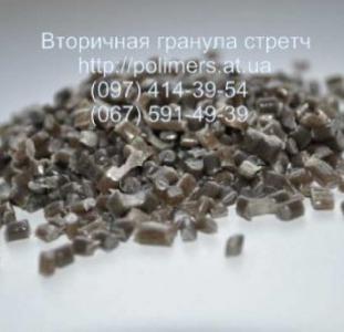 Вторичная гранула стретч для изготовления черепицы, рубероида