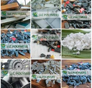 Купуємо подр. пластмас ПС, ПП, ПНД, ПВД, УПМ, стрейч плівку ПЕВТ