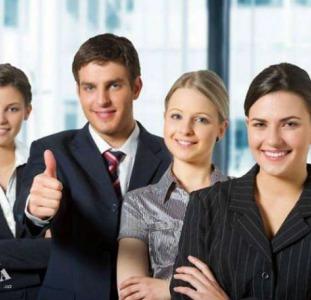 Администрация, руководство среднего звена Офисный работник