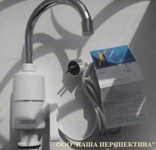 Кран водонагреватель Rufang A-79 лучше чем Delimanoi 2,2 кВт ГАРАНТИЯ!