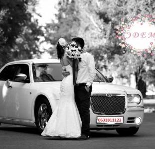 Аренда, прокат, заказ автомобиля Chrysler 300C на Свадьбу
