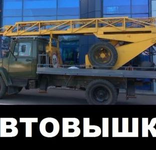 Услуги Автовышки по Киеву и области. Аренда Автовышки Киев.