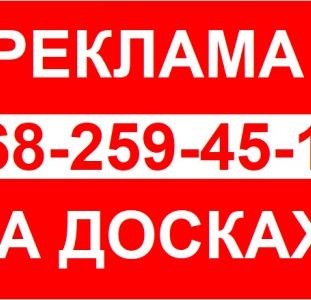 РУЧНОЕ Размещение ОБЪЯВЛЕНИЙ на топ сайтах Украины.