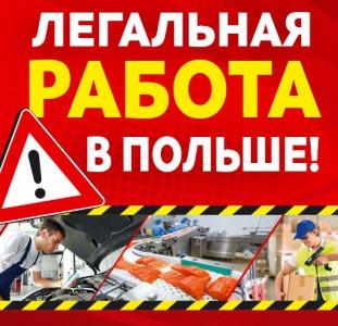 Купить Новый Привод Винтовой Моторный ПВМ-1М 600*400, Днепр.