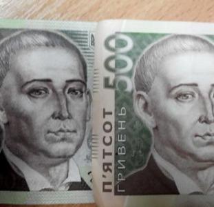 Фальшивые гривны Украина 2017 , сходство 100%