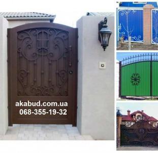 Заборы с элементами художественной ковки, ворота и калитки