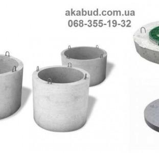 ЖБИ: кольца, крышки, днища, еврозаборы, металлоизделия