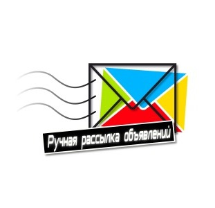 Размещение Ваших объявлений на ТОП Доски Украины