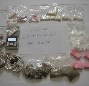 Telegram@MDMA24 ВЛАДИВОСТОК курительные миксы смеси спайс, мефедрон мяу, первитин, гарик гашиш соль