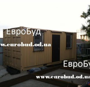 Производство бытовок в Одессе.