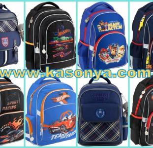 Рюкзаки для школы. Оптовые цены на канцтовары Киев