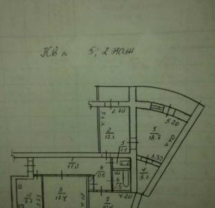 Продам 4 комнатную квартиру на пр.Кирова