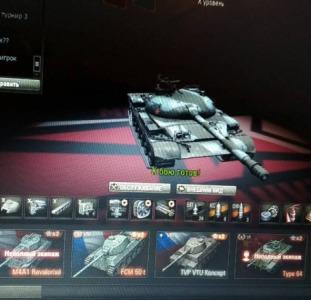 Продам аккаунт мир танков