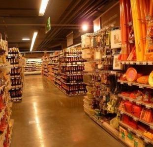 Продуктовый склад в Чехии (г. Прага)