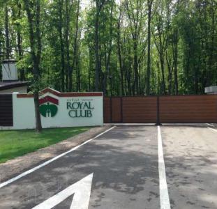 Земельный участок в элитном,закрытом,охраняемом коттеджном поселке Royal Club