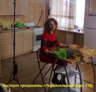 Гадание на Таро Киев. Обряды. Приворот.