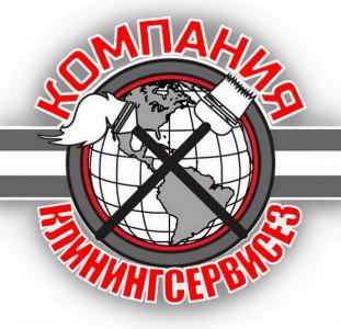 Уборка в однокомнатной квартире Киев