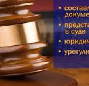 Адвокат Киев недорого.