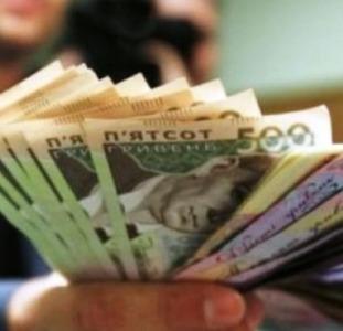 Видаємо до 250 000 гривен без відсотків і комісій.