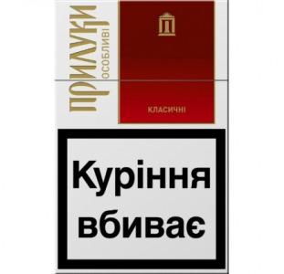 Сигареты опт ассортимент
