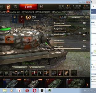 Продам игровой аккаунт в World of Tanks