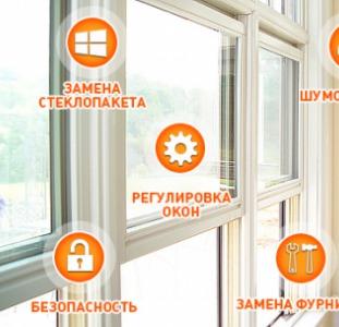 Ремонт дверей и окон от любых производителей (Одесса ).