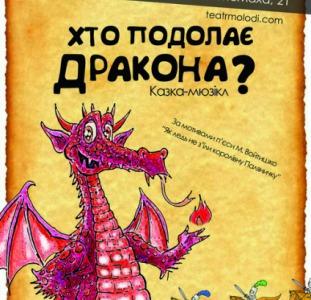 Молодіжний театр 17 та 18 листопада запрошує на вистави. м. Дніпро