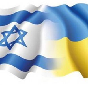Работа за кордоном. Израиль