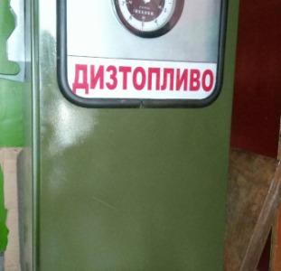 Топливораздаточные колонки (ТРК) к АЗС ремонт и продажа