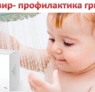Медицинские услуги Природный антибиотик Антивир -  60 табл. 100% Оригинал