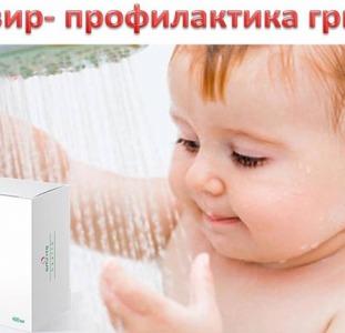 Антивир- природный антибиотик 60 табл. 100% Оригинал