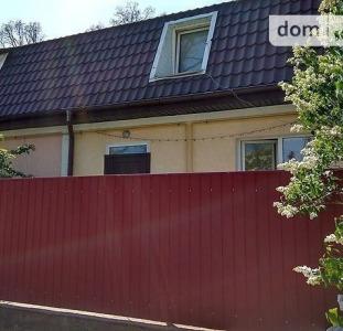 Продажа 1/2 дома от хозяина г. Ирпень