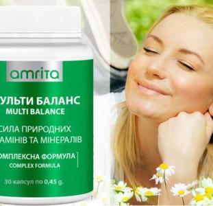 Бакалея Недорого «Amrita Multi Balance» (высокое качество)