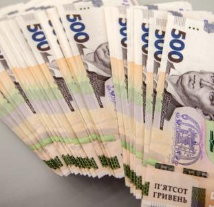 Фальшивые гривни Украина сходство 100%, фальшивые гривны, Украина июль 2018 фальшивые гривны