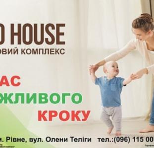 2 кім квартира за ціною Однушки! Новобудова