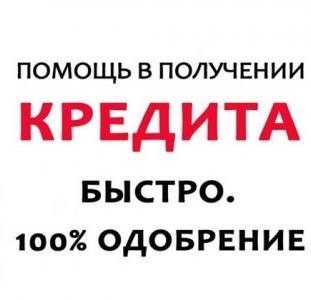 Швидкі кредити онлайн в Україні