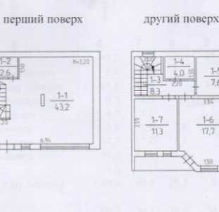 Продам таунхаус 96м.кв. Ул. Бригадная / Фонтан
