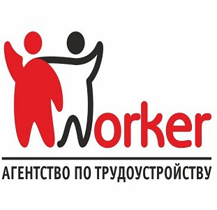 Работник на завод LG (Польша)