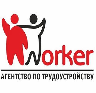 Работник на завод CAST S.A. (Польша)