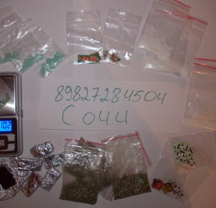 КУПИТЬ МЕФЕДРОН ВАТСАП 89827284504 Viber заказать наркотики на дом бот телеграм амфитамин гарик JWH