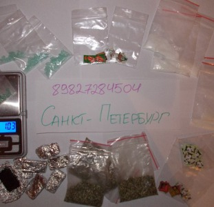 Гашиш 89827284504 ВОТСАП ВАЙБЕР Марки ЛСД MDMA круглые эйфоретики для секса заказать мефедрон героин