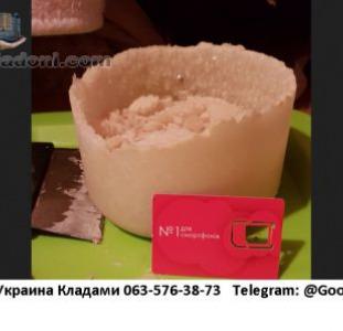 Закладки Метадон в Львове Купить  Метадон Львов 0636624742.
