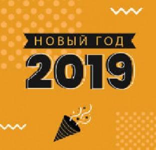 Новый год в самом центре Одессы - отель Bortoli