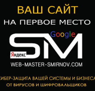 Дизайн, Web-дизайн УНИВЕРСАЛЬНЫЙ IT-СПЕЦИАЛИСТ