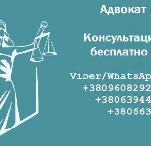 Адвокат в Днепре. Помощь адвоката в спорах с медицинскими учреждениями, врачами