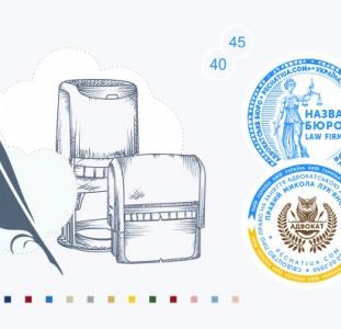 Изготовление печатей Днепр