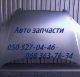 Заз Вида капот решетка радиатора запчасти кузова